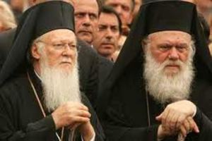 Στο Πατριαρχείο ο Αρχιεπίσκοπος Ιερώνυμος